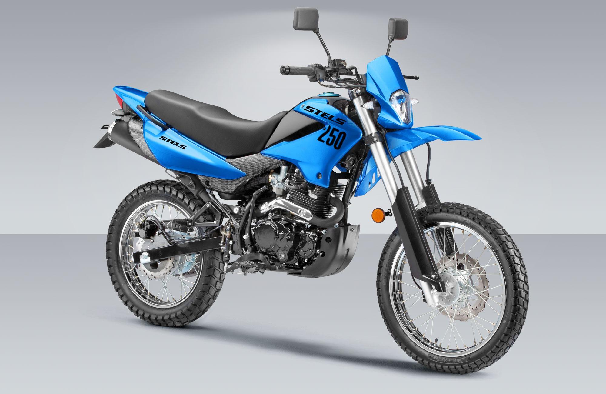 enduro-250